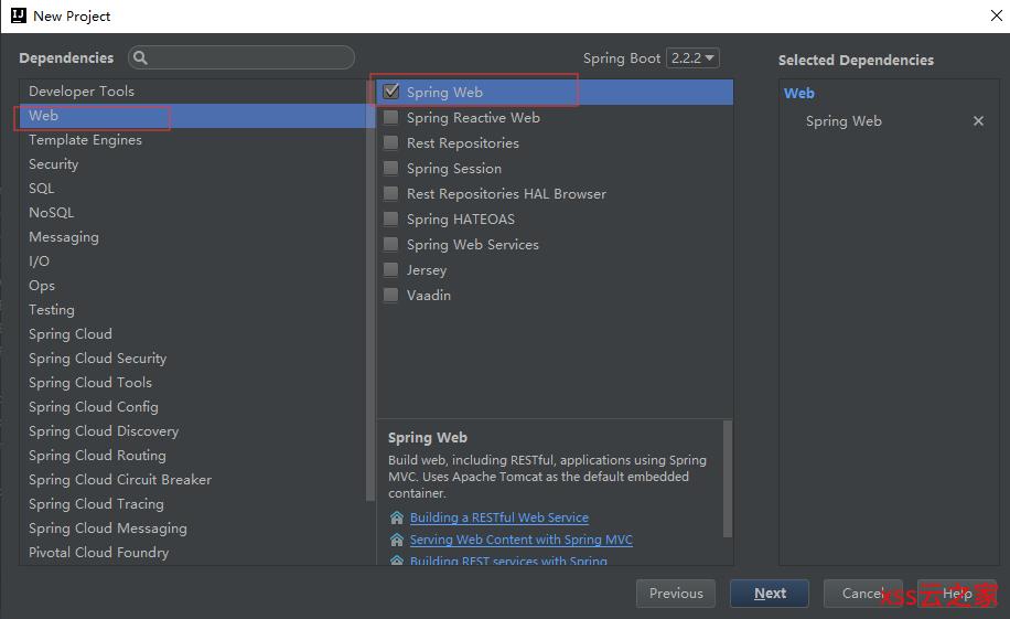 一个C#开发者重温Java的心路历程