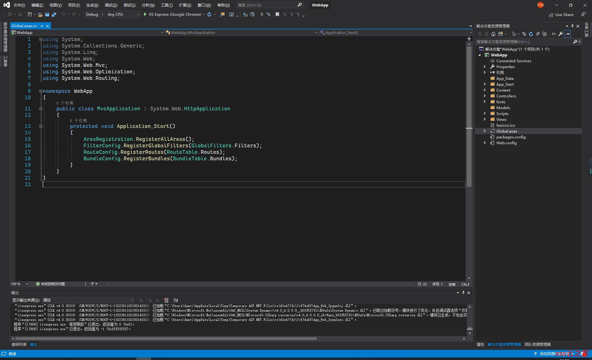 在 ASP.NET Core 程序启动前运行你的代码