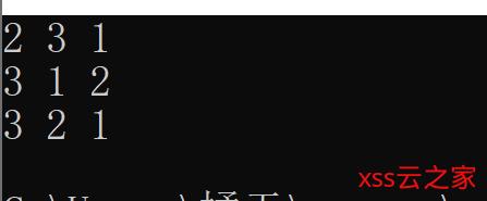 C++中全排列函数next_permutation 用法