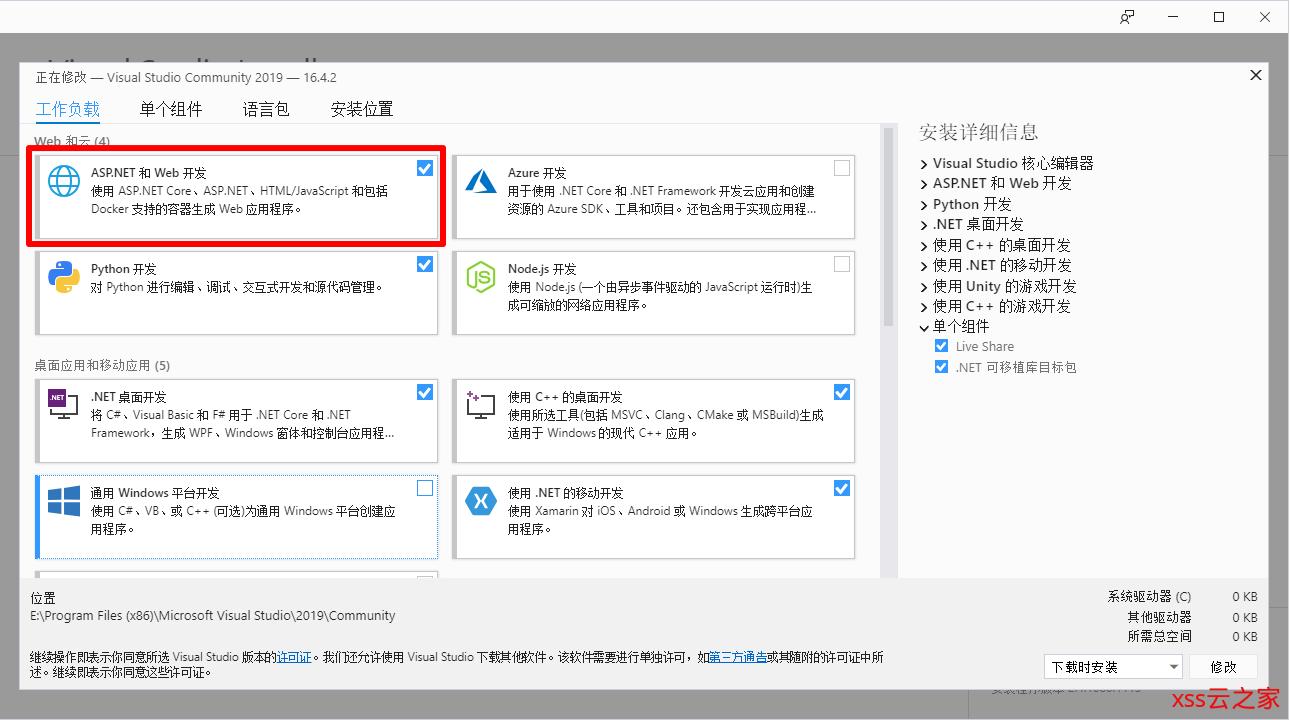 初探ASP.NET Core 3.x (1) - 关于ASP.NET