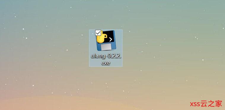 「木兰」编程语言的本质 ?