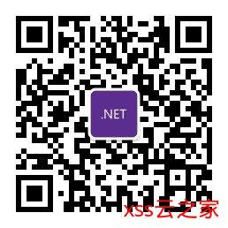 ASP.NET Cookie是怎么生成的