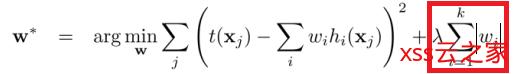 L1和L2:损失函数和正则化