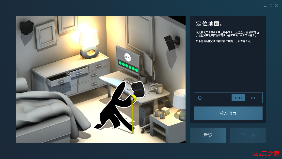 基于 HTML5 WebGL 的虚拟现实可视化培训系统