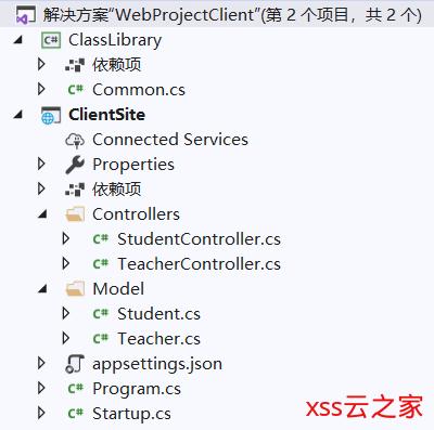.NET Core微服务一:Consul服务中心