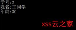 C# LINQ查询表达式用法对应Lambda表达式,c# Linq查询