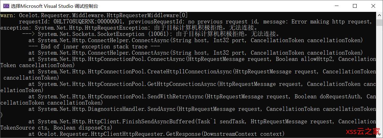 .NET Core微服务二:Ocelot API网关