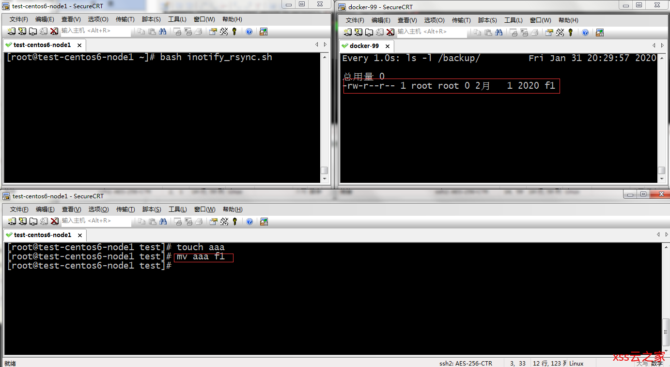 Linux系统实时数据同步inotify+rsync