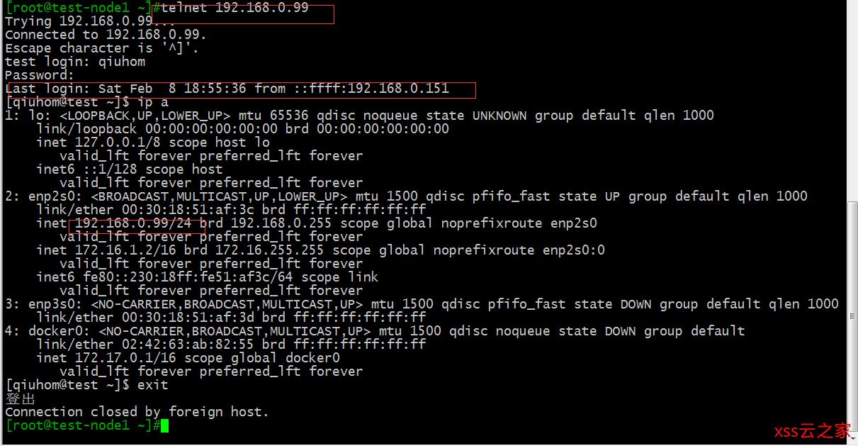 Linux防火墙之iptables常用扩展匹配条件(二)
