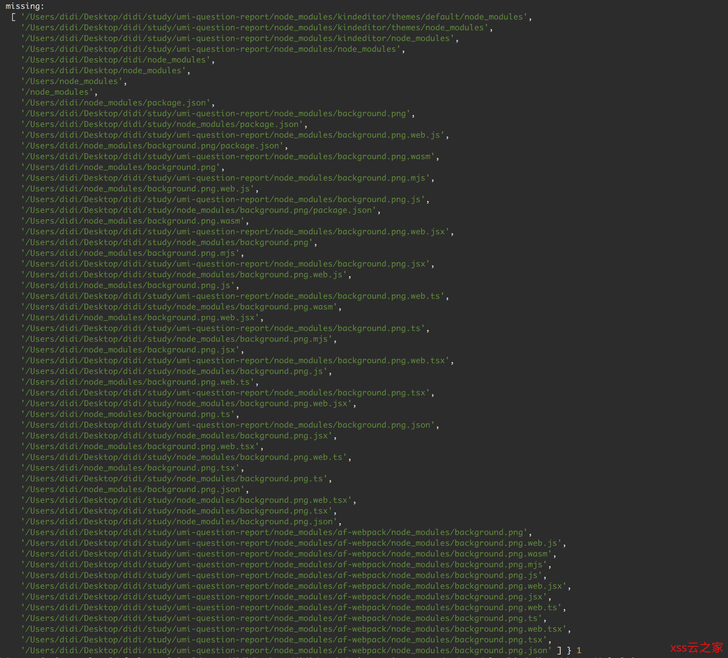 透过现象看webpack处理css文件中图片路径转换的具体过程