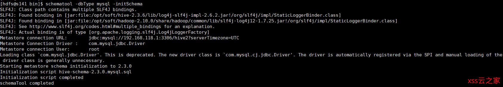 hadoop-2.10.0安装hive-2.3.6,centos7搭建hadoop2.10高可用(HA)