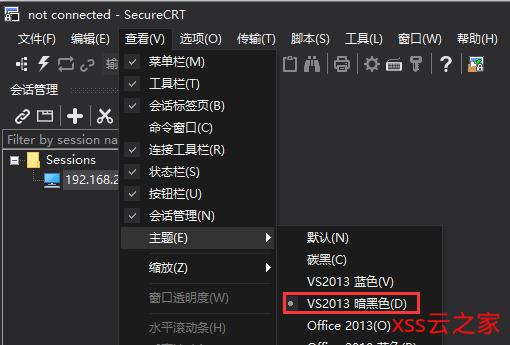 WinSCP整合SecureCRT打开终端