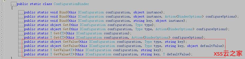 《ASP.NET Core 高性能系列》关于.NET Core的配置信息的若干事项