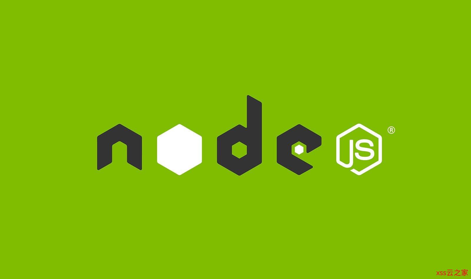 深入Node.js的进程与子进程:从文档到实践