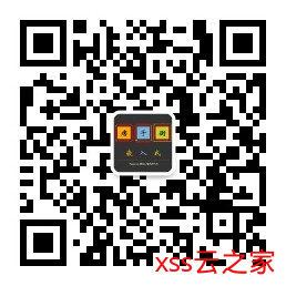 痞子衡嵌入式:痞子衡嵌入式半月刊 第 1 期