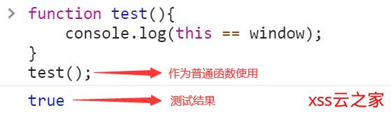 面试系列-面试官:你能给我解释一下javascript中的this吗?