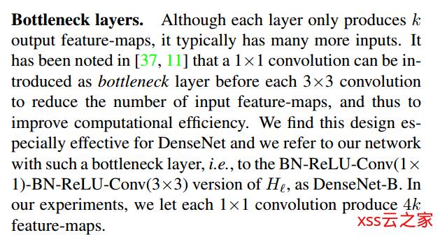 从头学pytorch(二十一):全连接网络dense net