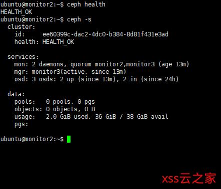 一步一步安装配置Ceph分布式存储集群