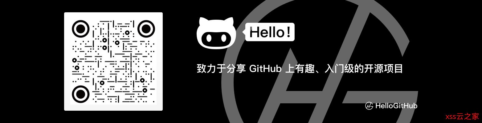 《HelloGitHub》第 46 期