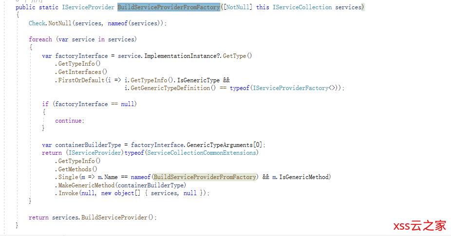 abp vnext2.0核心组件之.Net Core默认DI组件切换到AutoFac源码解析,abp vnext2.0核心组件之模块加载组件源码解析