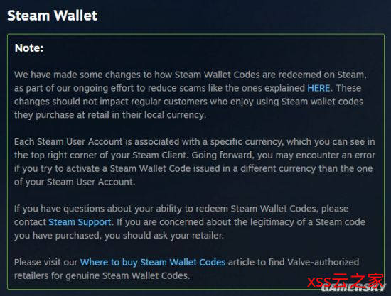 Steam充值卡新说明:不同区激活可能失败 为防欺诈插图