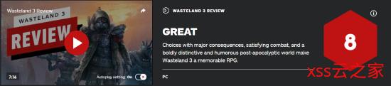 《废土3》IGN 8分:创新不多但仍是佳品插图(2)