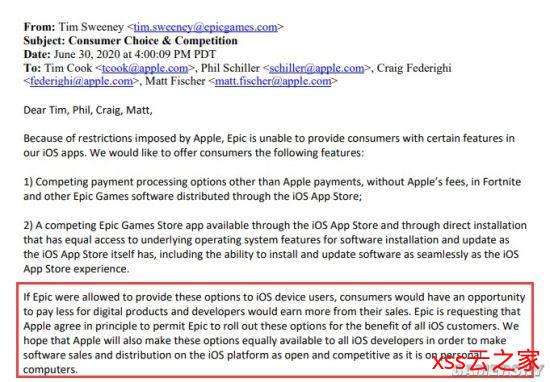 Epic起诉苹果事件升级:苹果请求法院勿暂撤销封禁