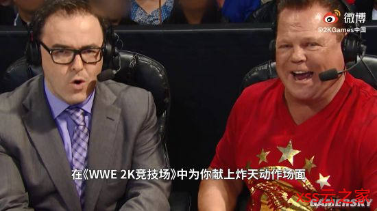 "《WWE2K竞技场》公布""评述员解说""预告 9月18日全球发布"