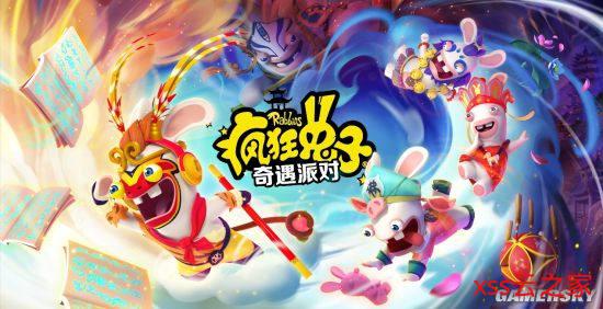专访育碧成都:从中国的《疯兔:奇遇派对》到世界的《刺客信条:英灵殿》