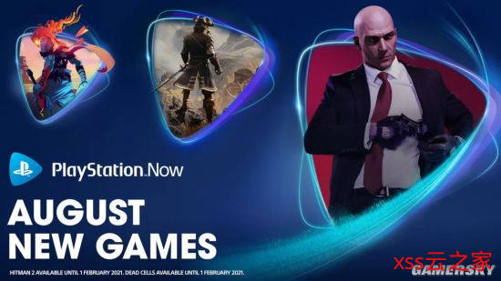 PS NOW八月新增游戏:《杀手2》、《贪欲之秋》、《殒命细胞》插图