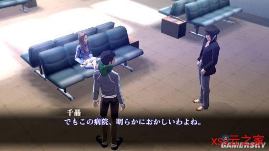 东京已死我却重生 《真女神转生3:高清复刻版》宣布游戏一组画面截图
