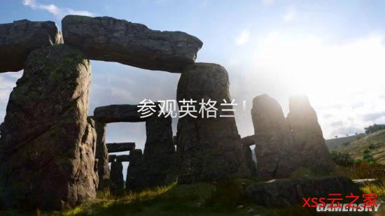 《刺客信条:英灵殿》宣传片 开启美丽英格兰之旅插图(1)