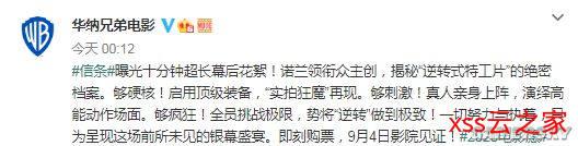 """《信条》10分钟超长幕后花絮曝光 """"实拍狂魔""""再现"""