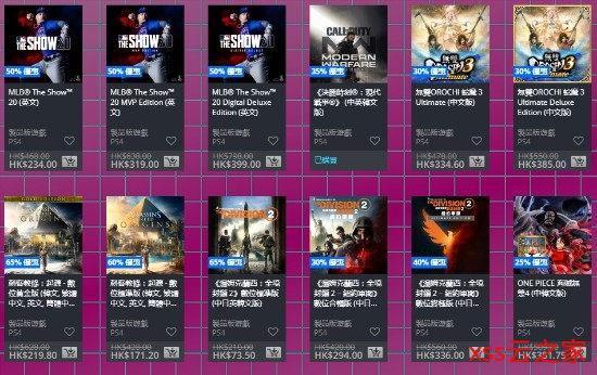 PSN港服夏季特惠声威更新 《最终幻想7:重制版》等鸿文到场