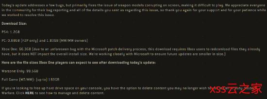 《使命召唤:现代战争&战区》Xbox One玩家要下66GB补丁 修复武器显示错误插图