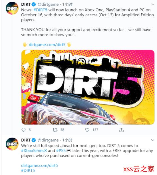 《尘埃5》小幅延期 改为10月16日登陆X1/PS4/PC