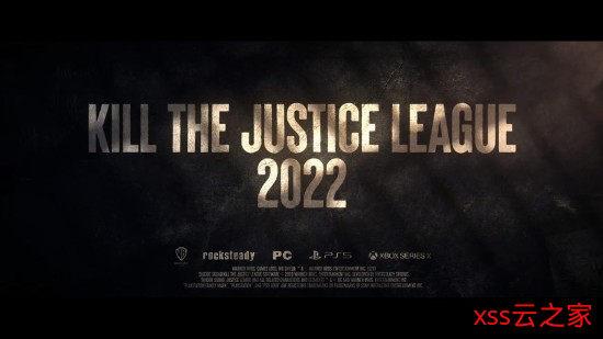 《自杀小队:杀死正义联盟》预告首曝 2022年发售