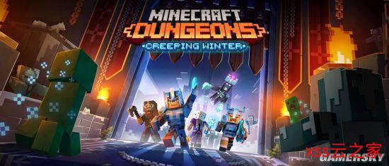 《我的世界:地下城》将在9月8日进行第二次重大更新 加入冻原地区新任务插图
