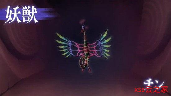 《真女神转生3:高清复刻版》新预告:恶魔全书第三章