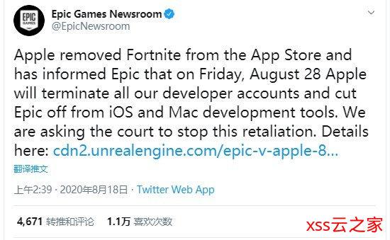 Epic:苹果将停用我们的开发者账号以及开发工具