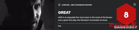 《Control》AWE资料片IGN 8分 有趣且重要的联动