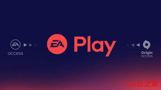 EA Access 和 Origin Access将更名为EA Play 8月18日正式更新