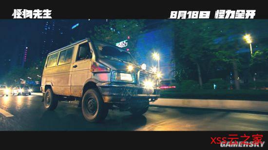 国产奇幻新片《怪物先生》定档 余文乐饰演怪物猎人插图