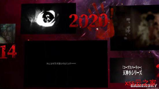 《尸体派对》纪念短片暗示新作 或将离开天神小学插图(3)