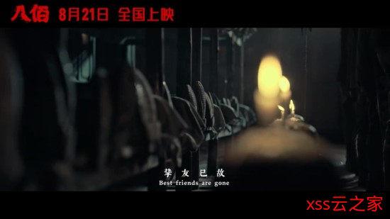 国产战争片《八佰》宣布片尾曲MV 那英演唱
