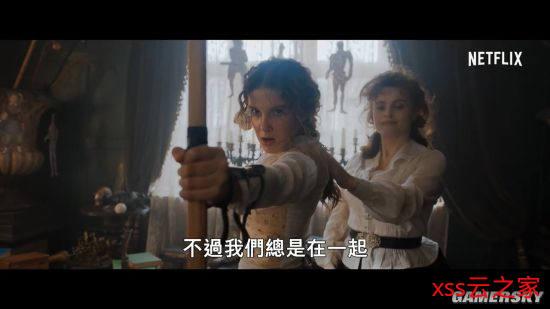 《福尔摩斯小姐》中文正式预告 神探兄妹智斗过招