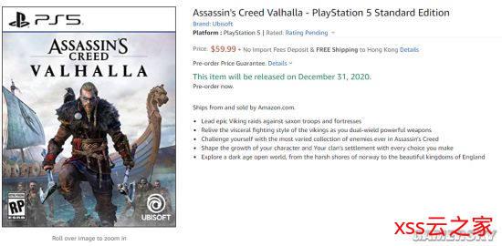 亚马逊开启《刺客信条:英灵殿》实体版预售 PS4版347元