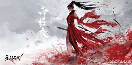 《永劫无间》ChinaJoy试玩:灵动的武侠味生存竞技