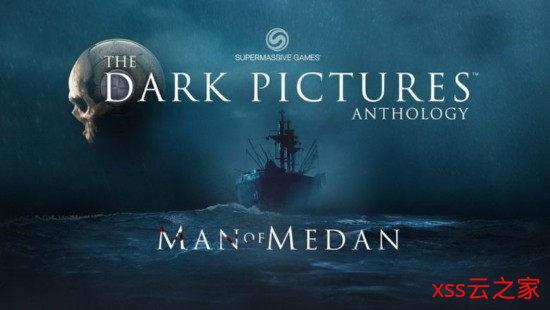 《黑相集:棉兰号》已售出百万份 万代颇为看好本系列插图